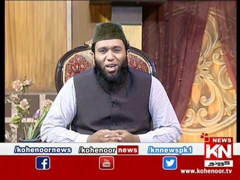 Istakhara 28 August 2021 | Kohenoor News Pakistan