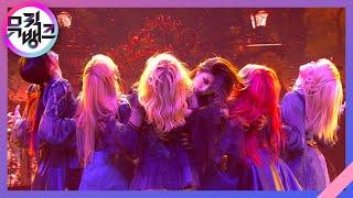 WINGS(날개) - PIXY(픽시) [뮤직뱅크/Music Bank] | KBS 210305 방송