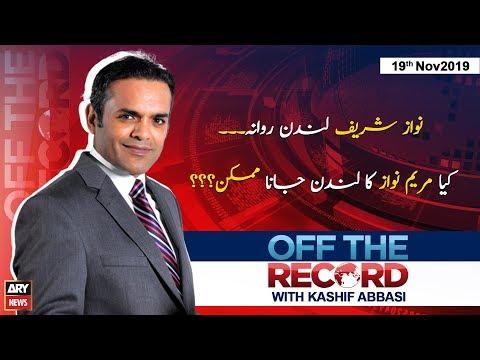 Off The Record | Kashif Abbasi | ARYNews | 19 November 2019
