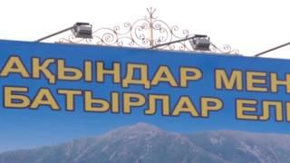 Данияр Қасқарауов ДЕРЕКТІ ФИЛЬМ