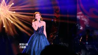 Jane Zhang - I return the love with everything