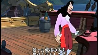 ウォルト・ディズニーWaltDisney-ピーター・パンPeterPanPart1