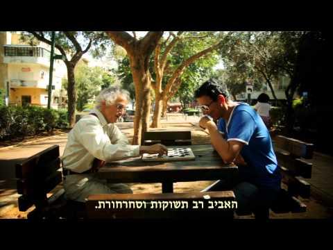 הוספות רוני מידידיה ישראל גוריון ונתן אלתרמן