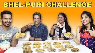 BHEL PURI EATING CHALLENGE   BHELPURI EATING COMPETITION  भेलपुरी ईटिंग चॅलेंज