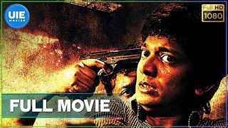 Onaayum Aattukkuttiyum Tamil Full Movie
