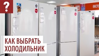 Холодильник Atlant МХМ 2819-95 от компании F-Mart - видео