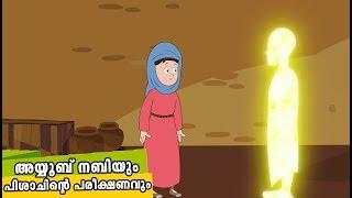 muslim quran malayalam - Thủ thuật máy tính - Chia sẽ kinh