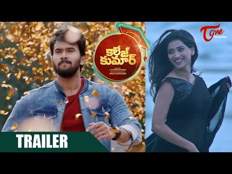 College Kumar Movie Trailer | Rahul Vijay, Priya Vadlamani | TeluguOne Cinema
