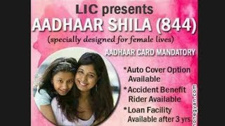 LIC Aadhaar Shila Plan 844 Features And Benefits Details In Hindi