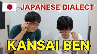 5 Kansai Ben (Dialect) Everyday Words #33