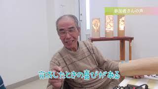 【ご近所サークル図鑑】竹灯籠 工房SHIN