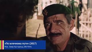 Смотри лучшее на Дом.ru   Выпуск 53