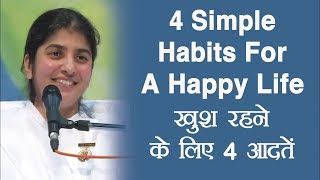 4 Simple Habits For A Happy Life: Part 6: BK Shivani (Hindi)