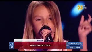 Десятилетняя казахстанка стала сенсацией на украинском шоу