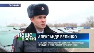 Оренбургские водители массово отказываются от полисов ОСАГО