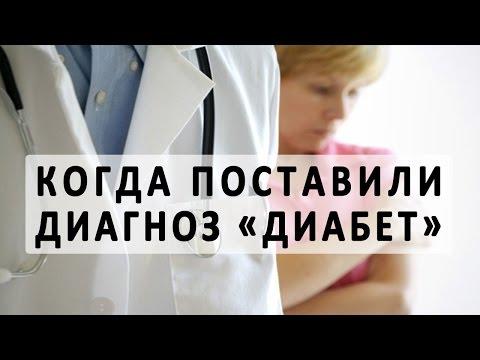 Зуд во влагалище при диабете лечение