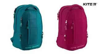 """Рюкзак спортивный Kite Sport K18-834L-2 от компании Интернет-магазин """"Радуга"""" - школьные рюкзаки, канцтовары, творчество - видео"""