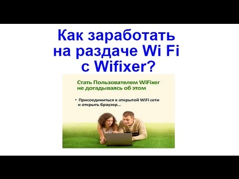 Forex форум