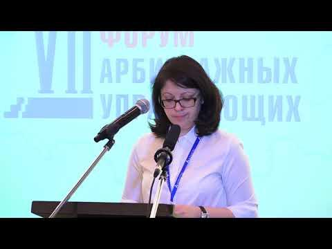 Ширяева Т.Ю. Судебная практика по взысканию убытков с АУ.