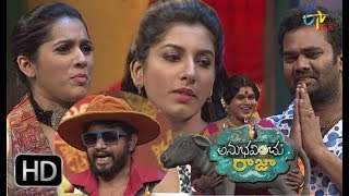 Anubhavinchu Raja | Vishnu Priya | 21st April 2018 | Full Episode 09  | ETV Plus