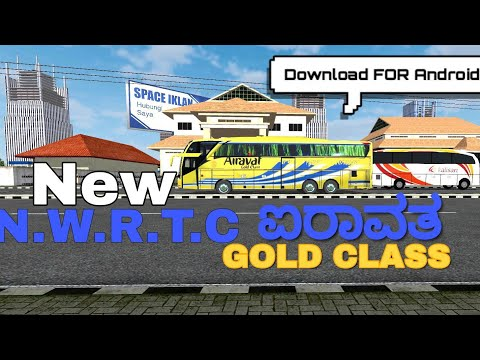 How To Download Udayaranga Bus Game|Udayaranga Livery For Bussid