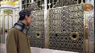 تحميل اغاني مجانا أنا ضيفك يا رسول الله إنشاد الشيخ محمد عبدالرؤوف السوهاجي