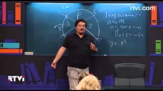 Открытый урок с Дмитрием Быковым. Урок 11. Твардовский. Ответы на вопросы Некрасова
