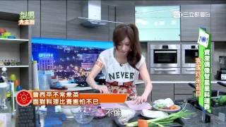 【型男大主廚】資深偶像幫星星料理大賽 20150718【完整版】