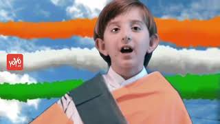 7-Year-Old Polish Little Cute Boy Sings Indian National Anthem | Independence Day 2017 | YOYO TV