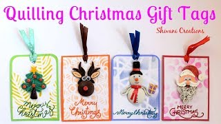 Quilling Christmas Gift Tags/ How to make Gift Tags/ How to write Merry Christmas in 4 styles