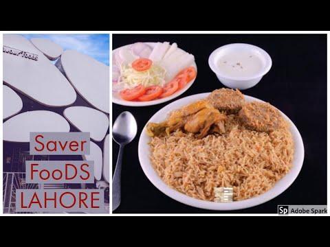Murgh Pulao | Savour Foods | Lahore Food |MUNAWAR FARID Qadri Official