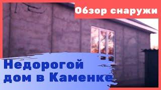 Дома в Крыму Крым дома. рф