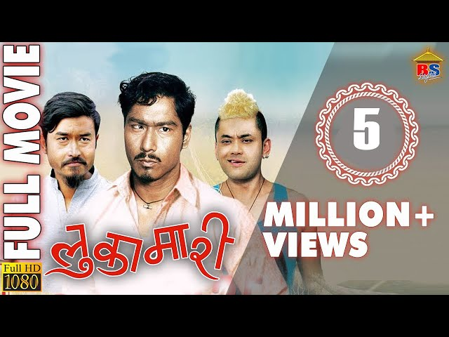 "Thumnail of ""Lukamari""-Full Movie Hd"