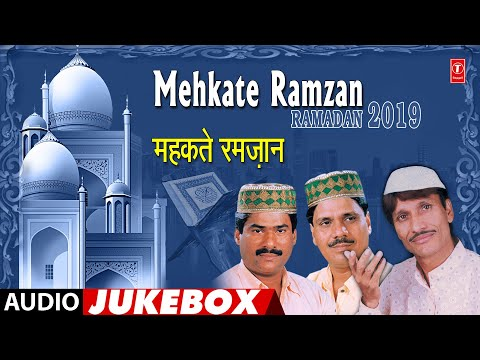 MEHKATE RAMZAN ► RAMADAN 2019 (Audio Jukebox) | HAJI TASLEEM AARIF | Islamic Music