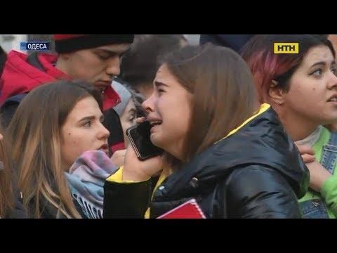 , title : 'Пожежа в коледжі Одеси: 1 студентка загинула, понад 20 постраждали'