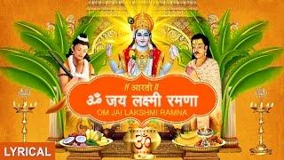 Satyanarayan Aarti Om Jai Lakshmi Ramna with Hindi,English