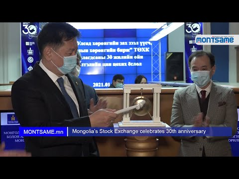 Mongolia's Stock Exchange celebrates 30th anniversary