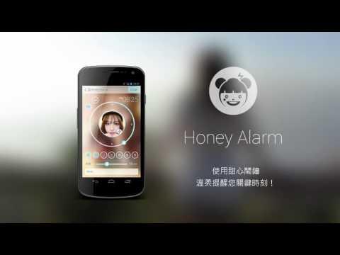 Video of Honey Alarm - 甜心鬧鐘