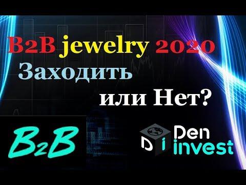 b2b jewelry 2020 обзор отзывы заходить или нет