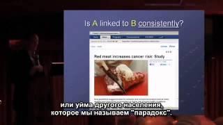 Science For Smart People (русские субтитры) Наука для умных людей