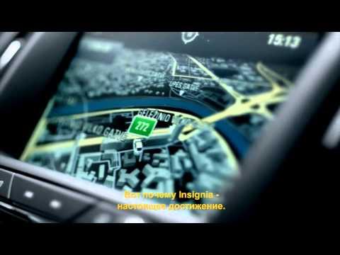 Opel  Insignia Седан класса D - рекламное видео 3
