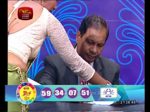 2018-04-10| Draw No-2279 | Lagna Wasana