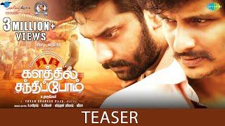 Kalathil Santhipom Trailer