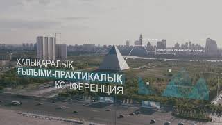 ARCHITECH FORUM ASTANA HQ KAZ