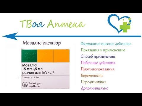 Deformáló artrózis kezelési rend