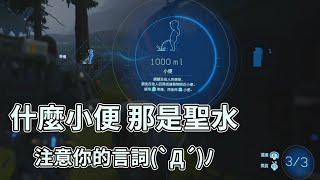 【六希夫精華】死亡擱淺 - 希夫建設 2019/11/11