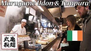 【丸亀製麺】アイルランド人学生が讃岐うどんをいただく!/ Marugame Udon & Tempura!