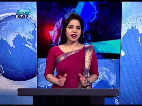 07 Pm News || সন্ধ্যা ০৭ টার সংবাদ || 21 January 2021
