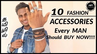 10 FASHION Accessories Every MAN Should BUY / HAVE   Mens Fashion Tamil
