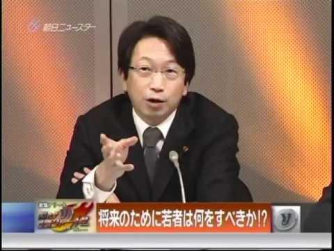 朝日ニュースター「戦え!山里ジャーナル」